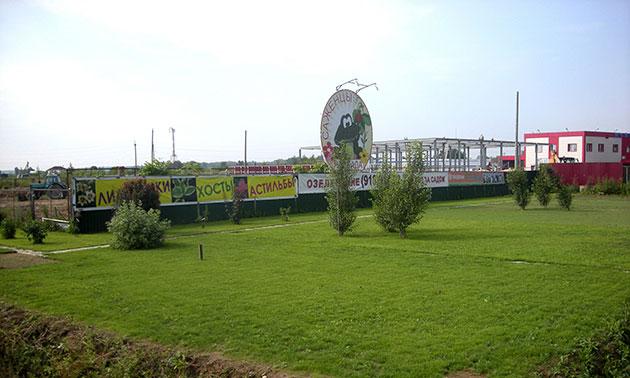 Питомник растений «Мишково»: Калужская область, Обнинск, вблизи деревни Мишково. Питомник расположен в 102-х км от Москвы.